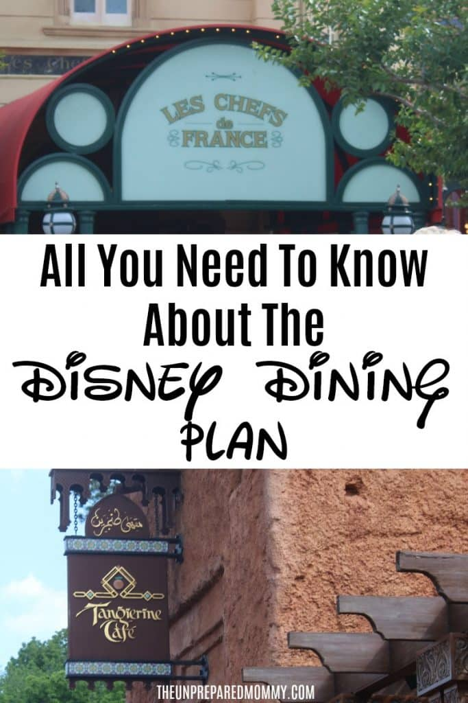 Be confused about the Disney Dining Plan no more! #disney #disneydiningplan #DDP